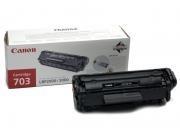 Cartus Toner CRG-703 Canon LBP 2900
