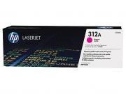 Cartus Toner Magenta HP 312A CF383A HP Laserjet Pro M476NW