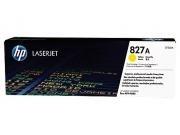 Cartus Toner Yellow HP 827A CF302A HP Laserjet M880 , Enterprise Flow M880