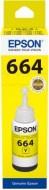 Cartus Yellow C13T66444A Epson Stylus L100/200/300/3050/3070/355/382/120/1455