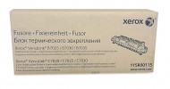 Unitate cuptor Xerox Versalink B7025 B7030 ,B7035 ,C7020 ,C7025 ,C7030