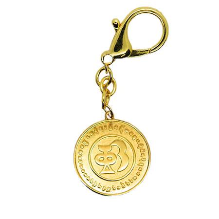 Amuleta breloc pentru sanatate cu Wu Lou (ulu) si mantra de sanatate remediu Feng Shui din Metal, 35 mm lungime