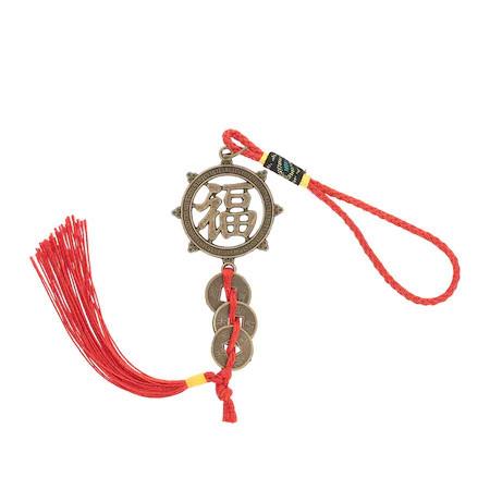 Amuleta Feng Shui cu Ideograma Norocului impotriva accidentelor remediu Feng Shui din Metal, 55 mm lungime