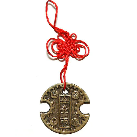 Amuleta cu moneda pentru avere si noroc-Lacatul Banilor sau moneda de incuierea a banilor remediu Feng Shui din Metal, 27 mm lungime