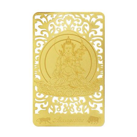 Card de protectie pentru zodia Bivol si zodia Tigru - AKASAGARBHA remediu Feng Shui din PVC auriu sidefat, 80 mm lungime