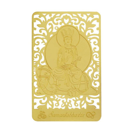 Card de protectie pentru zodia Dragon si zodia Sarpe SAMANTABHADRA remediu Feng Shui din PVC auriu sidefat, 80 mm lungime