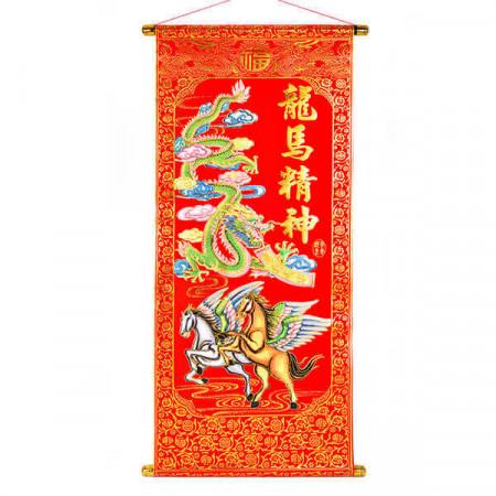 Stampa cu dragonul ceresc și inorogi, pentru oportunitati in cariera si afaceri