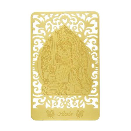 """Card de protectie pentru zodia cocos a€"""" ACALA remediu Feng Shui din PVC auriu sidefat, 80 mm lungime"""
