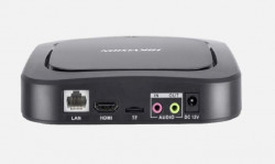 Information Distribution Box Hikvision DS-D60C-B; Remotely control and manage on - DS-D60C-B