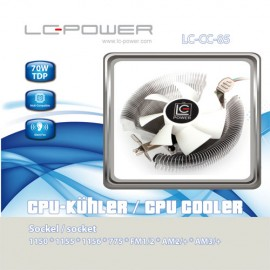 Slika CPU Hladnjak LC POWER Cosmo Cool LC-CC-85, 70W TDP