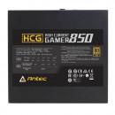 Napajanje 850W ANTEC HCG850 Gold, 92% efficiency, DC to DC, fully modular