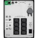 UPS APC SMC1500IC, SMART 1500VA, black