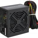Napajanje Zalman 500W, ZM500-LX II, 12 cm fan