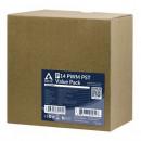 Ventilator za kućište Arctic P14 PWM PST Value Pack (5XFAN) 14cm, ACFAN00138A