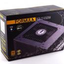 Napajanje BitFenix Formula Gold 650W, BP-FM650ULAG-9R, 12 cm fan