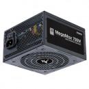 Napajanje Zalman 700W, ZM700-TXII 80PLUS, 12 cm fan