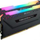32GB (2x16GB) DDR4/3200 CORSAIR Vengeance RGB PRO AMD Ryzen, CMW32GX4M2Z3200C16