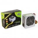 Napajanje MS Industrial PLATINUM 600 V7,  cable 600mm, 4+4 pin, VGA 6pin