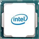 CPU INTEL Core i5-10600K, 6-Core/12-threads, 4.1GHz (4.8GHz), 12MB, 125W, LGA 1200, TRAY