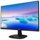 "Monitor 23.8"" PHILIPS 243V7QDAB/00, IPS, 16:9, FHD, 5 ms, VGA, DVI-D, HDMI, zvucnici 2 W x 2, slim edges"