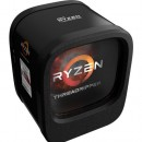 CPU AMD Ryzen Threadripper 1950X, 16 cores, 3.4GHz (4.0GHz), 32MB L3, 8MB L2,1.5MB L1, 180W, sTR4 (bez hladnjaka)