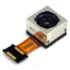 Flex camera spate LG Optimus 2X P990