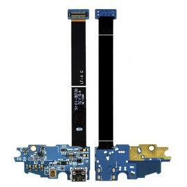 Flex mufa incarcare Galaxy Express i8730