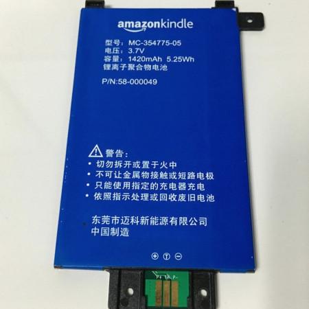 Baterie acumulator Amazon Kindle Paperwhite gen 2 3