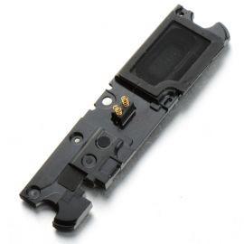 Buzzer sonerie LG Optimus 2X P990