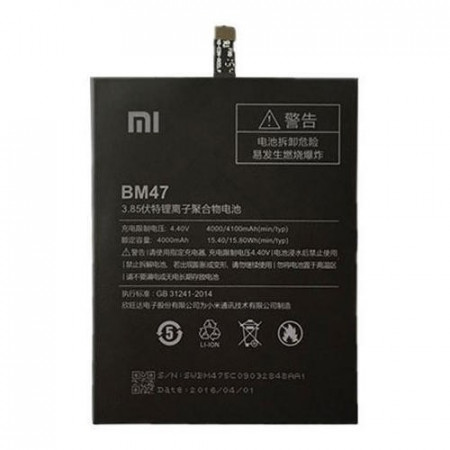 Poze Baterie acumulator BM47 Xiaomi Redmi 3