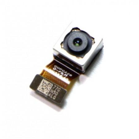 Poze Flex camera spate Huawei P10 Lite