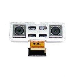 Flex modul camera LG Optimus 3D P920
