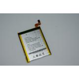 Baterie acumulator Allview X1 Soul Xtreme