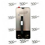 Display Huawei P20
