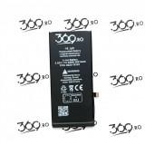 Baterie acumulator iPhone 8 Plus