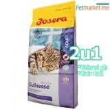 JOSERA 2u1 CULINESSE 10kg (Urinari ph + HairBall)