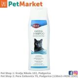 Trixie šampon za mačke 250ml