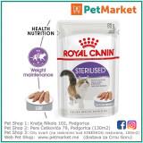 Royal Canin Sterilised LOAF(preliv pašteta) 85 gr