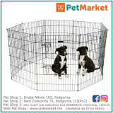 KERBL Ogradica za štenad i sitne životinje ( žičana )