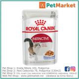 Royal Canin Instinctive in jelly (preliv) 85 gr