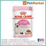 Royal Canin Kitten Instinctive (preliv) 85 gr