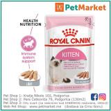 Royal Canin Kitten Instinctive LOAF (preliv) 85 gr