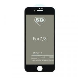 5D Full Glue закален стъклен протектор - iPhone 7 / 8 Privacy черен