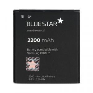 Батерия - Samsung Galaxy Core 2 2200mAh Li-Ion BLUE STAR PreMium