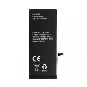 Батерия - iPhone 6s Plus 2750mAh Polymer (в кутия)