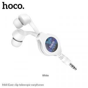 Телескопични слушалки HOCO Easy clip M68 бял