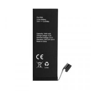 Батерия - iPhone 5 1440mAh Polymer (в кутия)