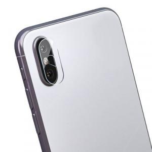 Szkło hartowane Tempered Glass Camera Cover - do SAM S20 Plus