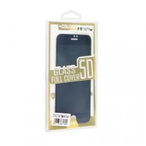 5D Full Glue закален стъклен протектор с Privacy - iPhone X / XS / 11 Pro черен