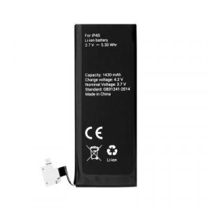 Батерия - iPhone 4s 1430mAh Polymer (в кутия)